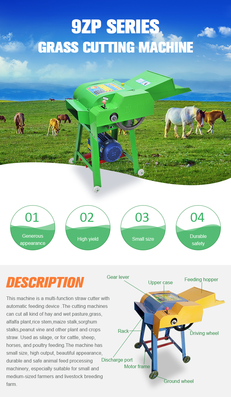 Manufacturer 400-1200KG/Hr feed processing animal hay crop straw cutter silage grass chopper cutting machine farm use