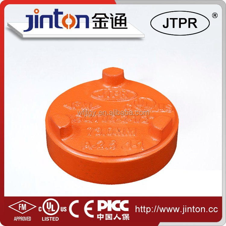 FM UL Certificated Pipe fittings end cap for steel tube