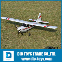 new product buy from china rc glider fiberglass