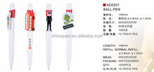 Fine china brands promotional ball pens with free sample/ball pen PVC/printed logo