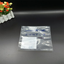 China manufacturer reusable food grade vacuum cleaner bag