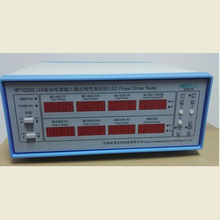 Manufacturer HOPOO HP1020S LED power driver input and output characteristics testing equipment