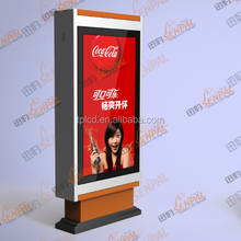 55 inch floor standing digital outdoor lcd Digital Signage Media Player for Advertising