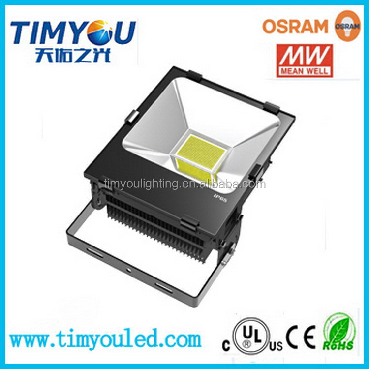 Cheap newest super led floodlight 200w