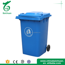 Factory supply making 360L dustbin waste material best quality