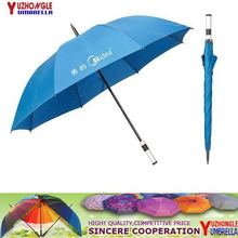 8K promotional umbrella high quality