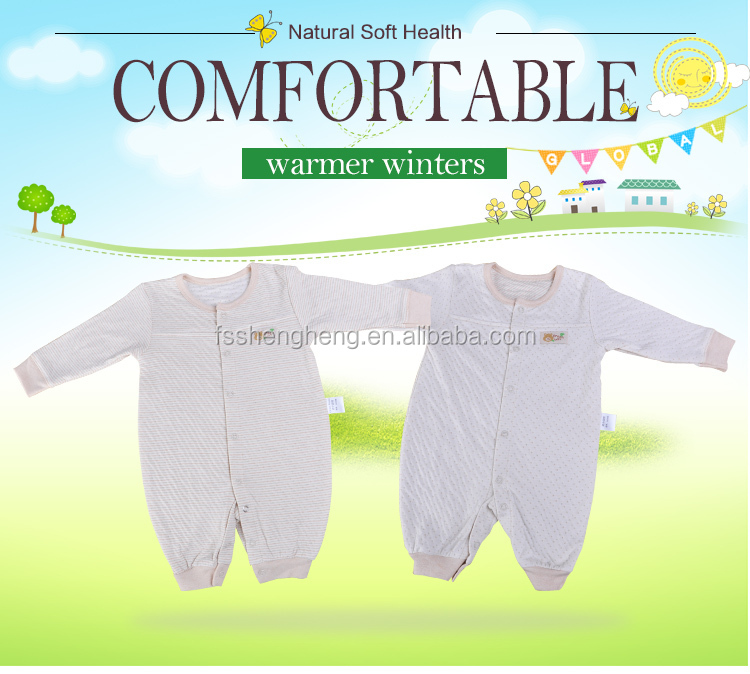 organic boy wholesale childrens clothing sets GB002