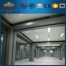 Agricultural Bank of China Shanghai DP Center suspended false ceiling decoration designs