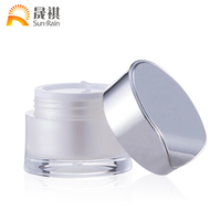 skin whitening face cream bottle