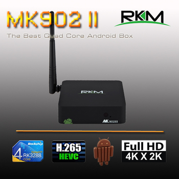 Rk3288 Quad Core A17 smart Android 5.1 TV Box,for digital signage,support rotation/RTC/support touch panel