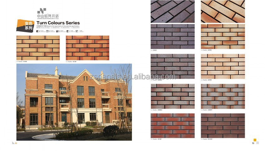 Split Face Brick