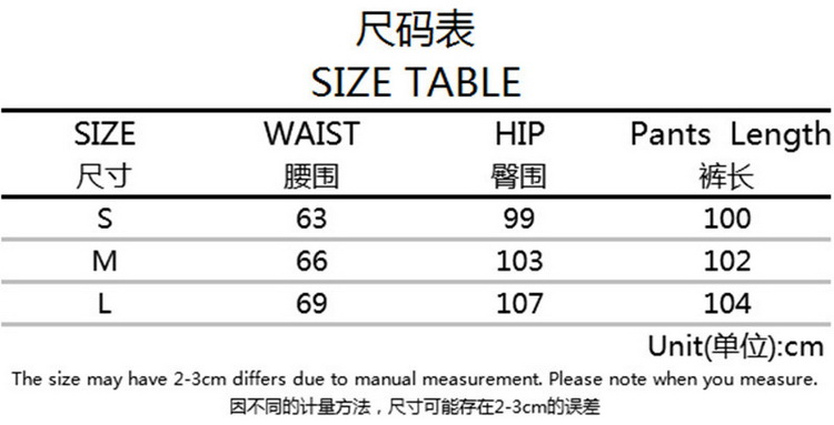 Spring Summer Women Pants Solid Chiffon Pants ,Women Casual Pants