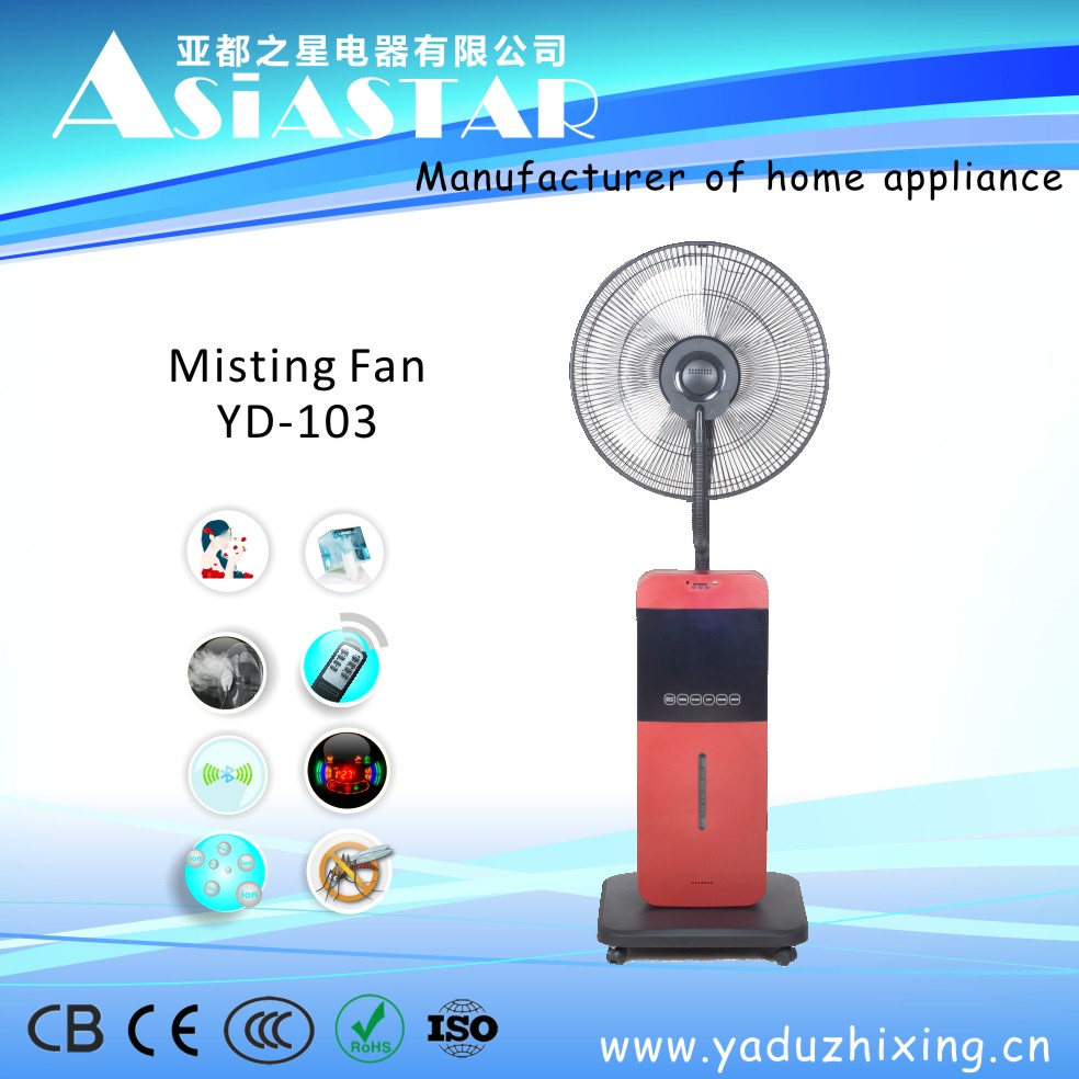 16 Electric Stand Fan / Water Mist Fan