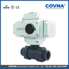 electric ball valve flow control