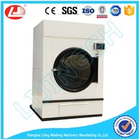12kg industrial and commercial clothes dryer machine