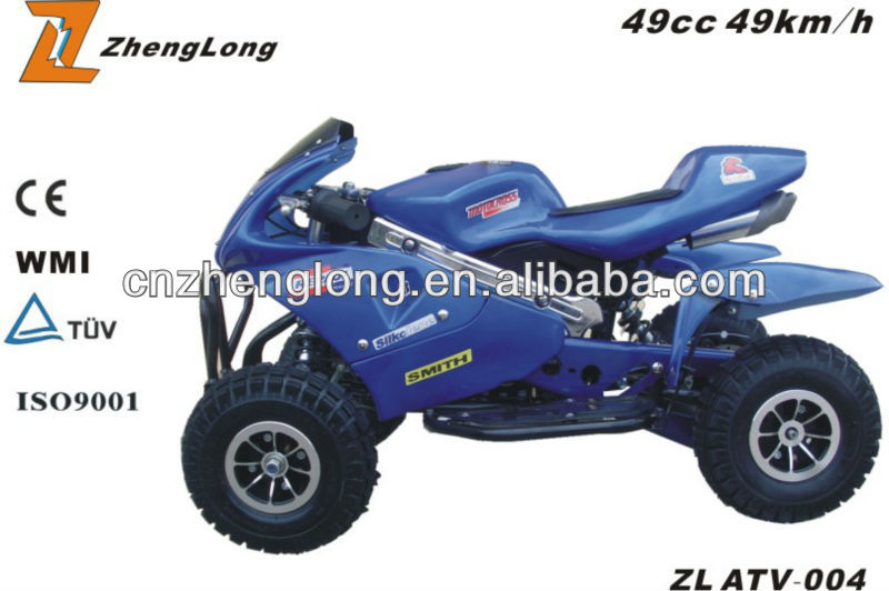 Wholesale cheap gas four wheelers racing atv for kids