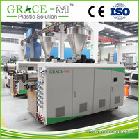 20-110mm PVC pipe production line with China high quality cutting machine