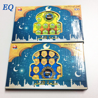 2017 new Arabic mini muslim quran player educational toys for the kids baby game