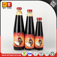 280g Wholesale Chinese food brands dipping oyster sauce for cooking