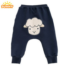 Kids Clothing Cotton Long Trousers Baby Harem Pants Baby Clothing