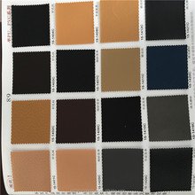 Gangheng thin imitated artificial leather for gfit boxes