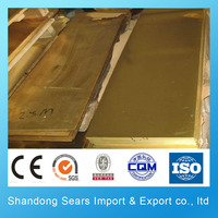 H90 brass sheet metal / 0.5mm thick brass sheet