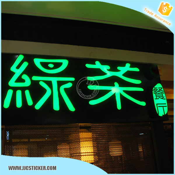 led lignting signage and logo advertising 3D outdoor sign boards for shop,hot sale letter sign,waterproof sign boards for shops