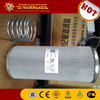 Liugong wheel loader spare parts Oil Filter (53C0055,53C0045 ,53C0052,53C0054)