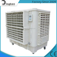 2015 Hot selling type of air coolers india