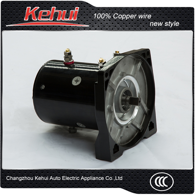 Custom 12V Electric Hub Motor Price