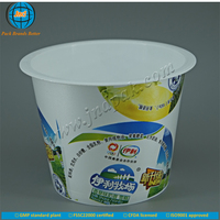 2015 best selling greek yogurt cup with IML and offset printing available with FSSC22000 certified and GMP plant