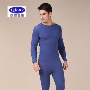 High quality round neck mens Long Johns cashmere underwear