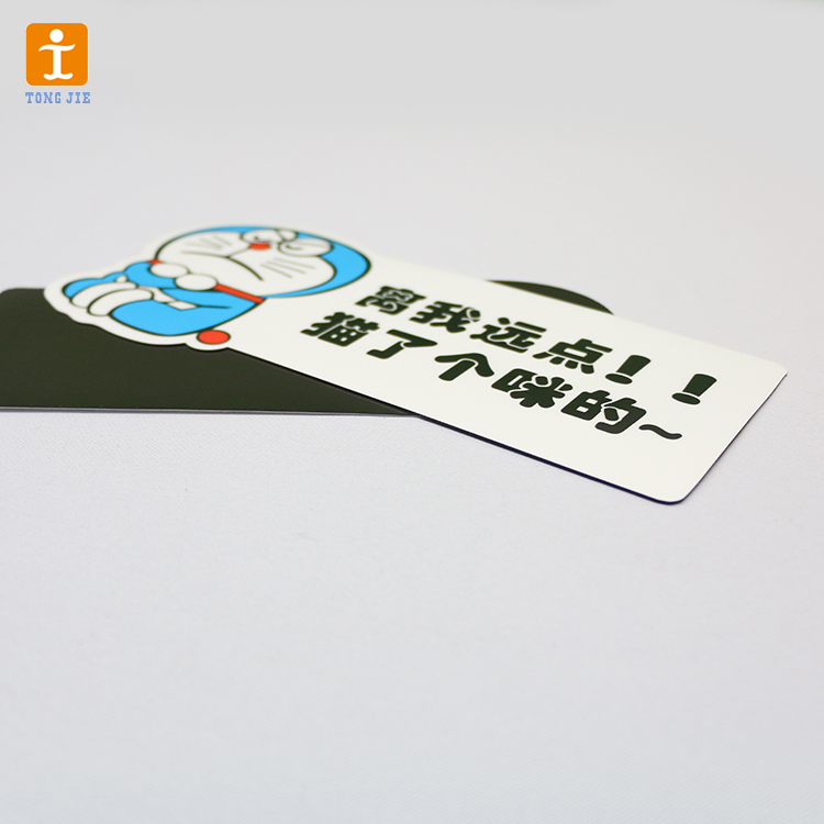 PVC Magnetic Sticker Fridge sticker car sticker