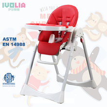 perfect quality plastic and steel baby high sitting chair nursery furniture baby kids toddler chairs