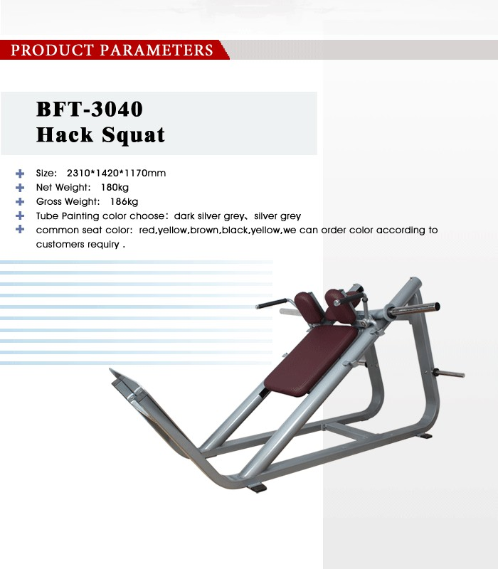 Gymnasium fitness leg press/hack squat machine