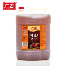 5L Chinese Hot Sale Cuisine Seasonings Cooking Wine Bulk Sweet Tasty Rice Wine