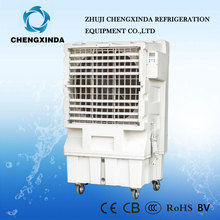 low price energy conservation portable air cooler fan or cool air fan