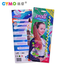 CYMO Hot Sale Girls Hair Accessories Cut Sea Turtle Hair Clips With Headband For Baby Girls