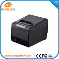 desktop 80mm thermal paper printer with bluetooth and wifi function