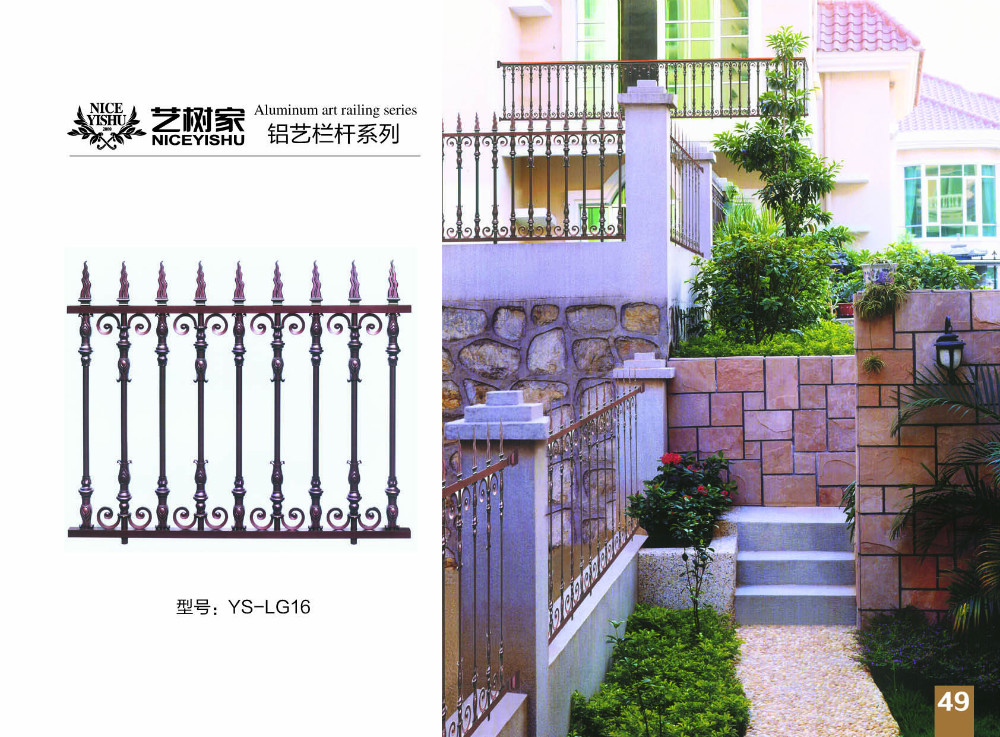 Customized high quality aluminum fence wholesale low price