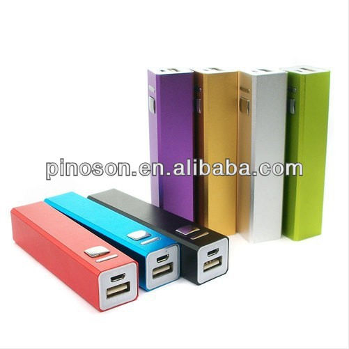 2013 hot selling universal portable mobile charger 2600mAH power bank samsung