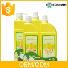 Dish washing liquid manufacturer