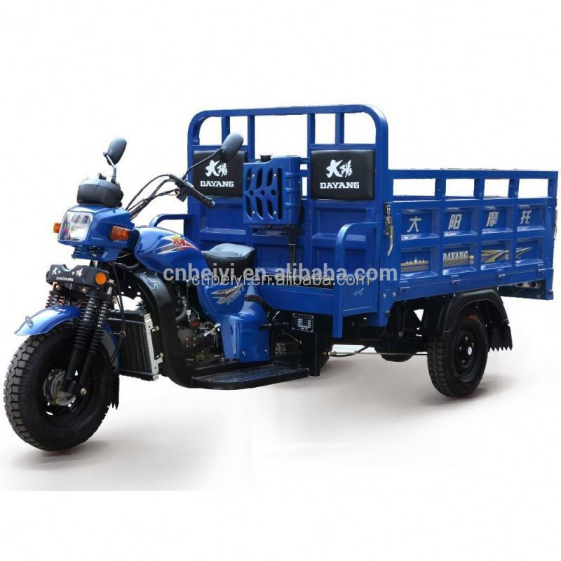 China BeiYi DaYang Brand 150cc/175cc/200cc/250cc/300cc bottom price 250cc motorized big wheel tricycle