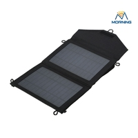 portable solar charger for mobile phone portable power bank solar mobile phone charger solar mobile