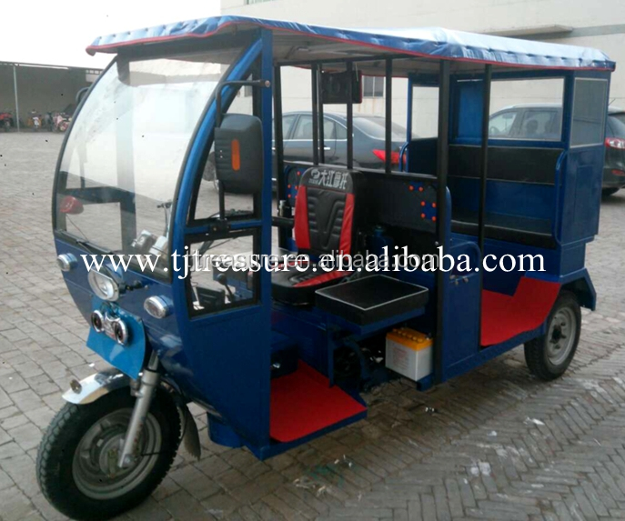 three wheel electric car/four wheel motorcycle price/motorcycle with cabin