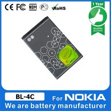 Grade A battery bl4c bl-4c battery for nokia all models nokia original battery price