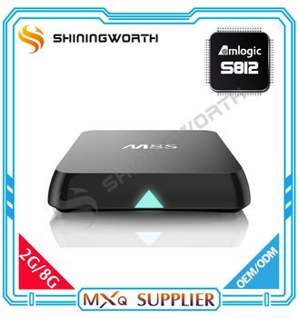 Original M8S Smart TV Box With OTA Updating Dual Band WIFI Private Model