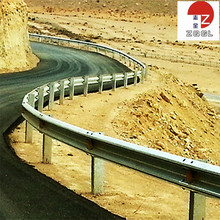 Roadside Barriers For Expressway W-beam Guardrail Safety Products
