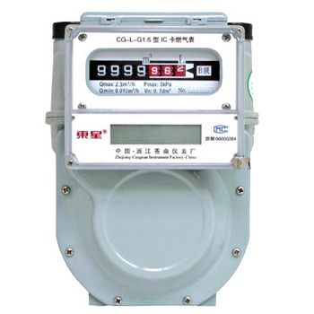 IC Card Diaphragm Gas Meter