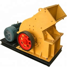 Concrete jaw crusher coarse coal hammer